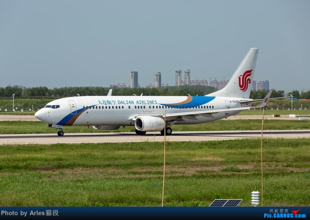 Re:[原创]二刷新舟60黄山合肥航线 BOEING 737-800 B-5639 中国合肥新桥国际机场