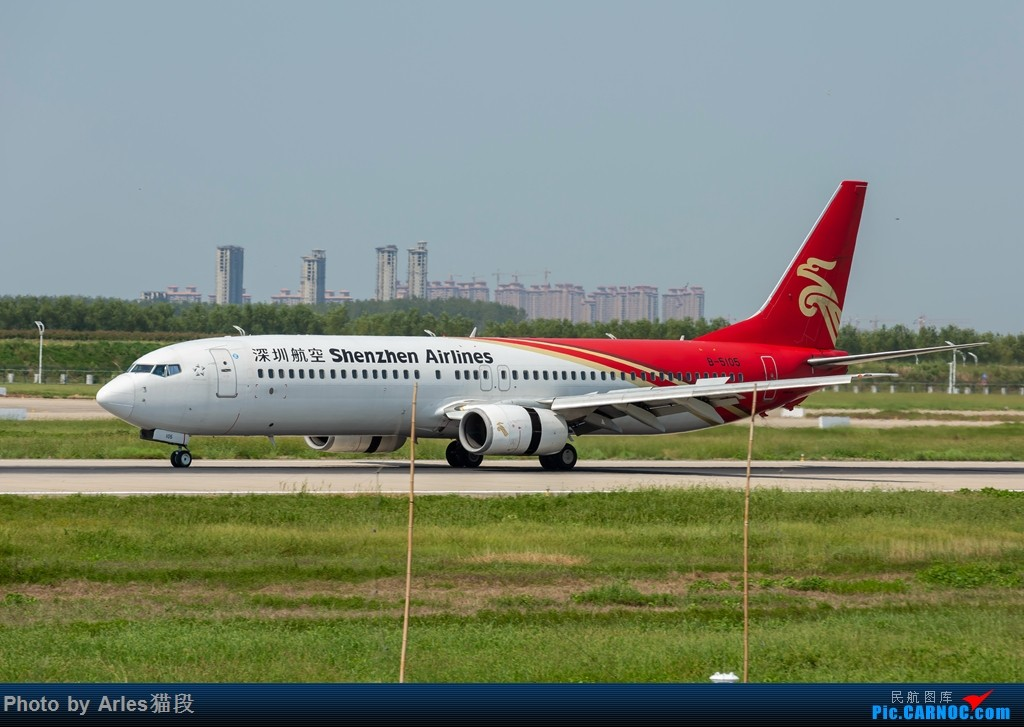Re:[原创]二刷新舟60黄山合肥航线 BOEING 737-900 B-5105 中国合肥新桥国际机场