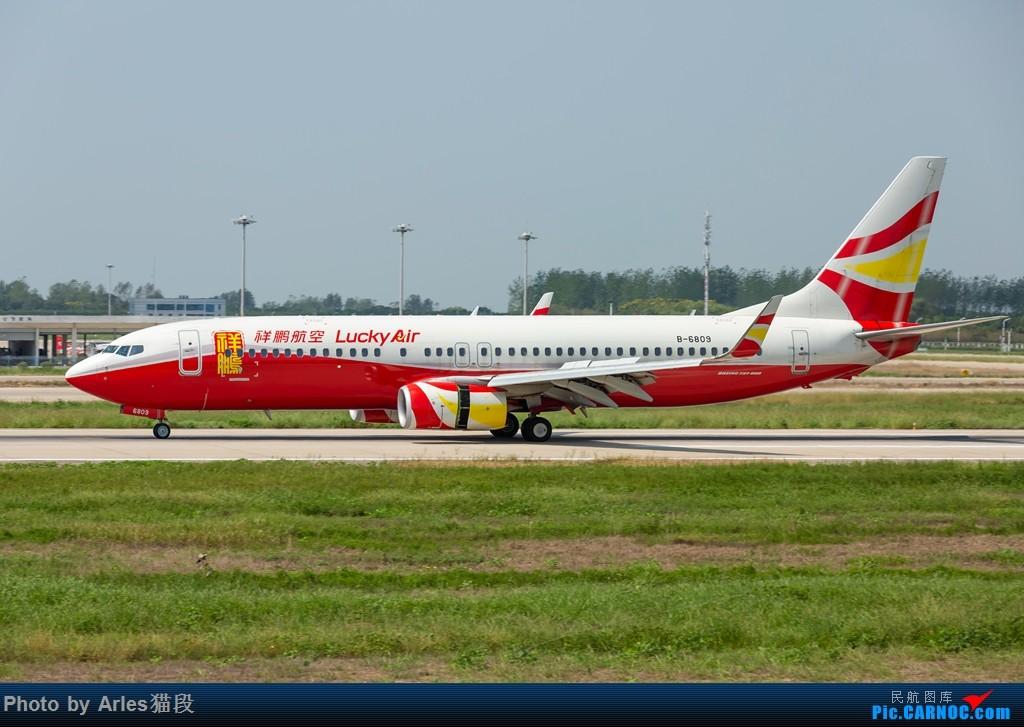 Re:[原创]二刷新舟60黄山合肥航线 BOEING 737-800 B-6809 中国合肥新桥国际机场