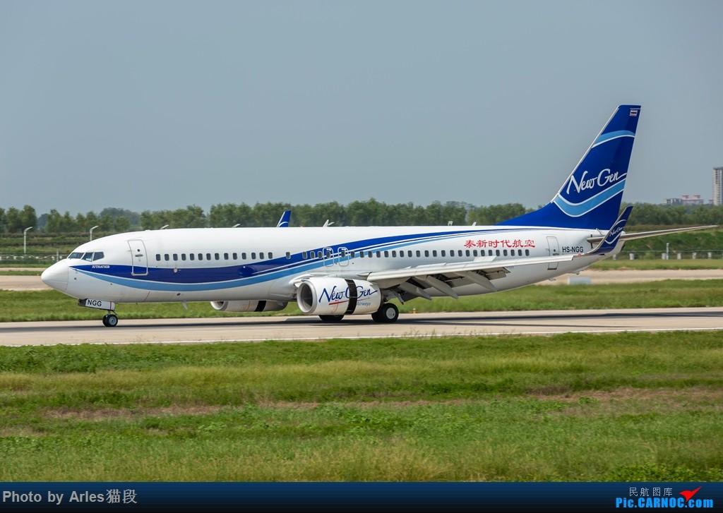 Re:二刷新舟60黄山合肥航线 BOEING 737-800 HS-NGG 中国合肥新桥国际机场
