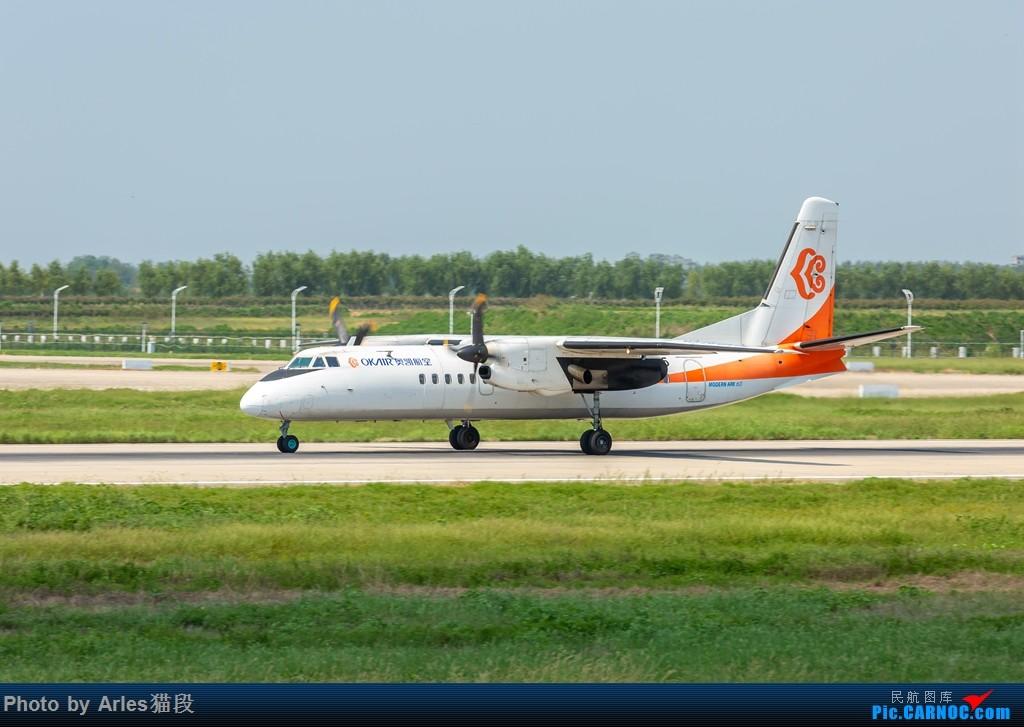 Re:二刷新舟60黄山合肥航线 XIAN AIRCRAFT MA 60 B-3715 中国合肥新桥国际机场