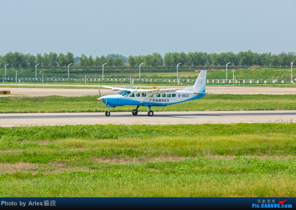 Re:[原创]二刷新舟60黄山合肥航线 CESSNA 208B GRAND CARAVAN B-9631 中国合肥新桥国际机场