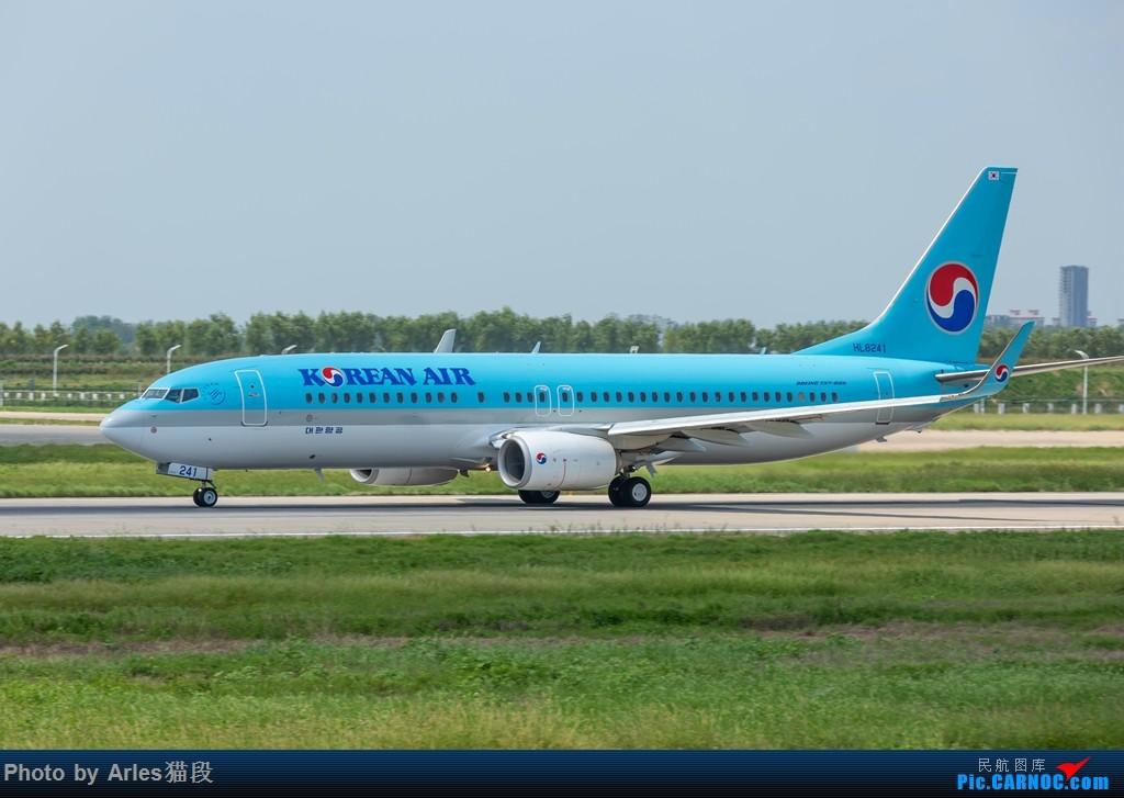 Re:[原创]二刷新舟60黄山合肥航线 BOEING 737-800 HL8241 中国合肥新桥国际机场