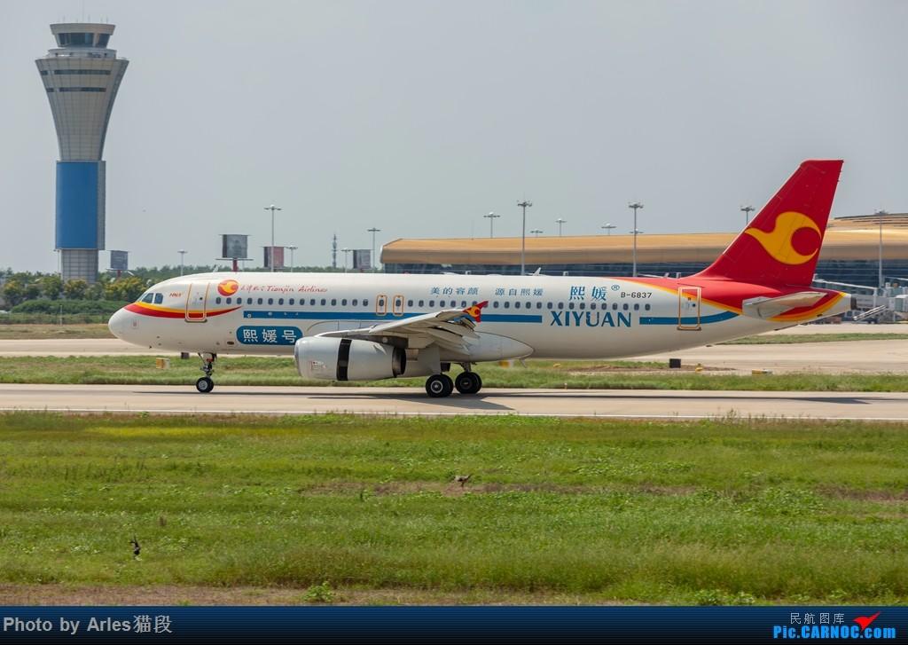 Re:二刷新舟60黄山合肥航线 AIRBUS A320-200 B-6837 中国合肥新桥国际机场