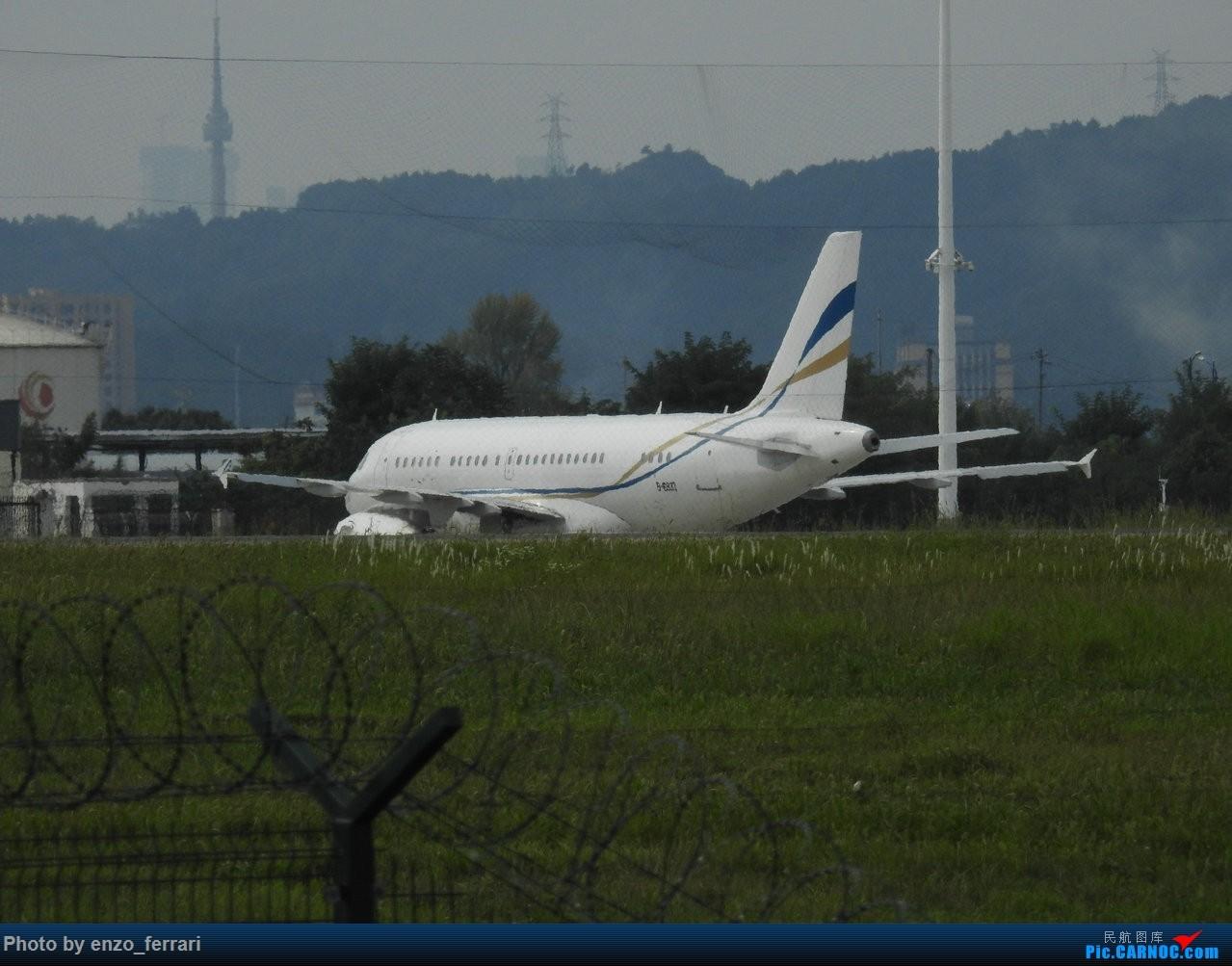 [原创]【KWE】贵阳机场拍难得一见的公务机 AIRBUS A319-133CJ B-6933 中国贵阳龙洞堡国际机场