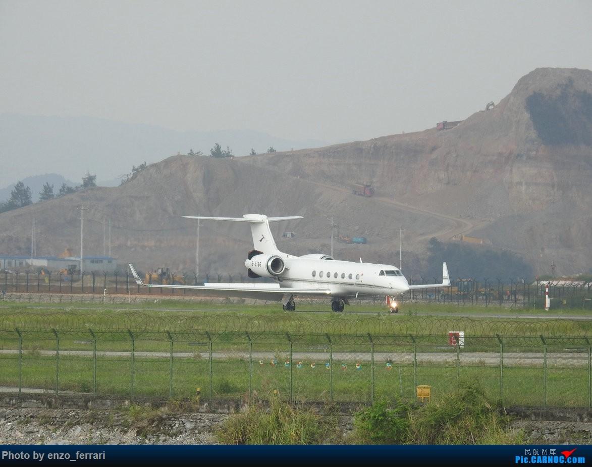 Re:【KWE】贵阳机场拍难得一见的公务机 GULFSTREAM G450 B-8316 中国贵阳龙洞堡国际机场