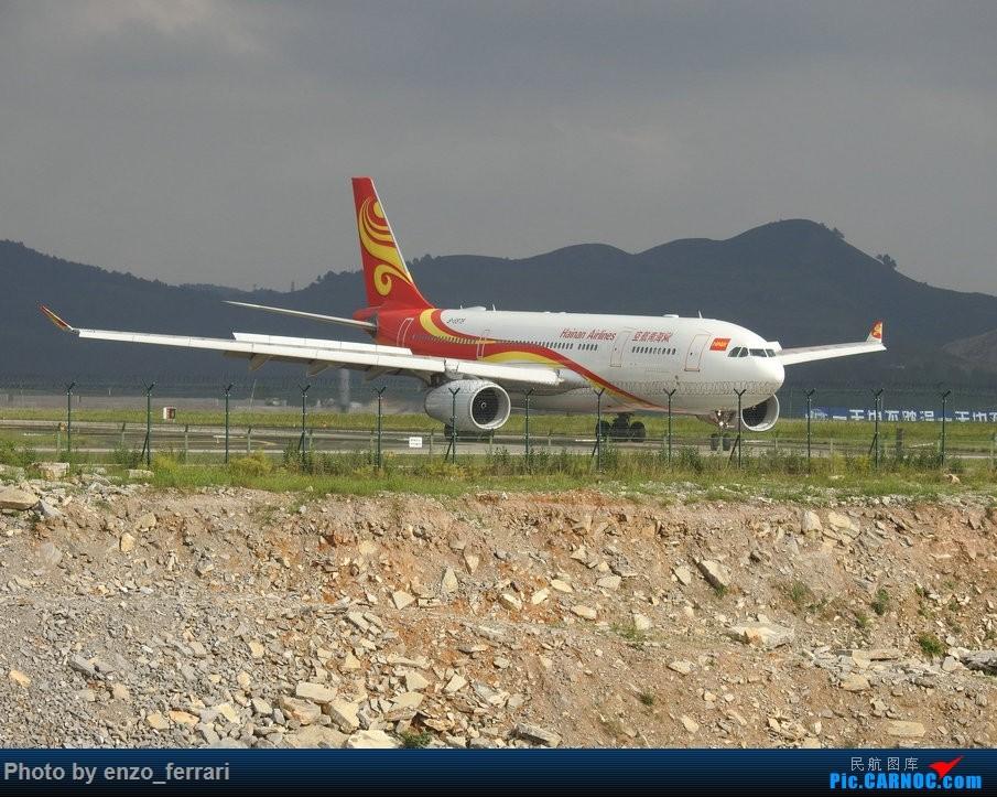 Re:[原创]【KWE】良心海航,基本上每天都有一到两架宽体机飞贵阳。 AIRBUS A330-200 B-5979 中国贵阳龙洞堡国际机场