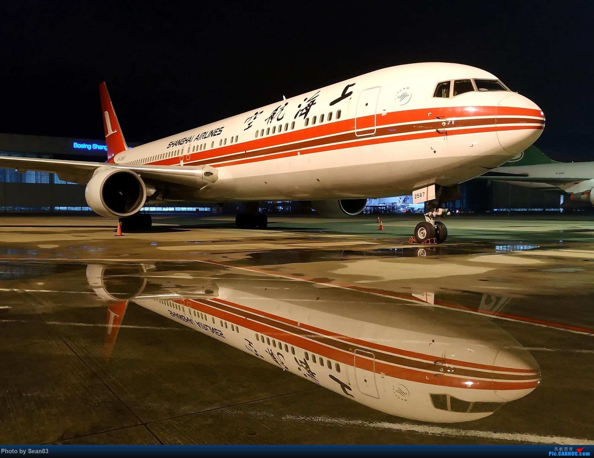 (PVG)老骥伏枥,志在千里 BOEING 767-300 B-2567 中国上海浦东国际机场