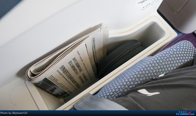 Re:[原创]《Simon游记》第六季第八集 CZ3101&CZ3000 南航全新波音78W经济舱体验&详细测评 PEK八卦台烂天拍机 及回程A388上层公务舱记录