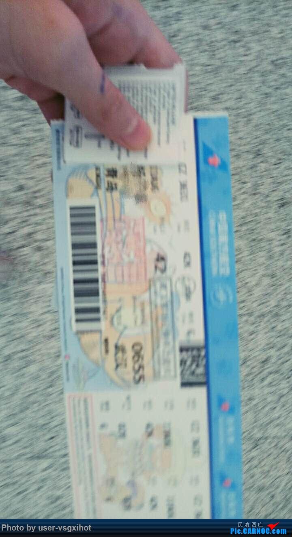 Re:[原创]珞珈小子游记(3)  迟到的青岛比赛游记,外加青岛一日游    中国武汉天河国际机场