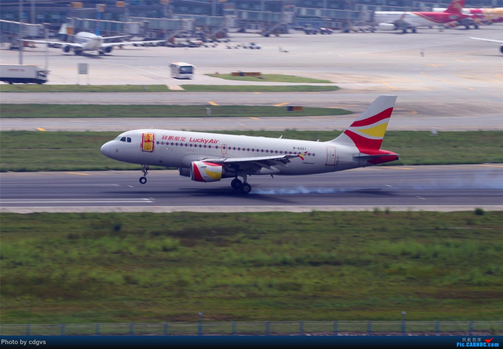 Re:[原创][原创]【KMG】擦烟一组 AIRBUS A319-100 B-6221 中国昆明长水国际机场