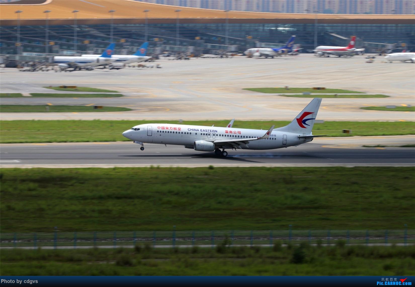Re:[原创][原创]【KMG】擦烟一组 BOEING 737-800 B-5515 中国昆明长水国际机场