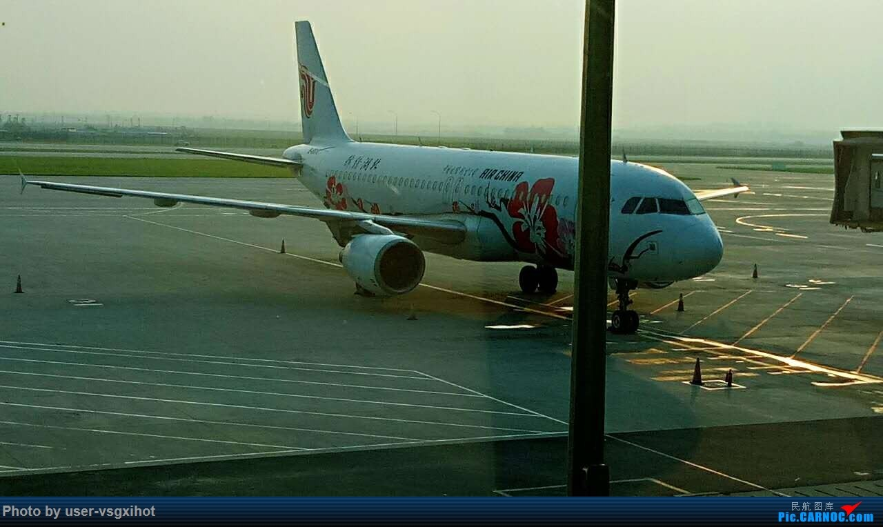 Re:[原创]珞珈小子游记(3)  迟到的青岛比赛游记,外加青岛一日游 AIRBUS A320-200  武汉天河机场
