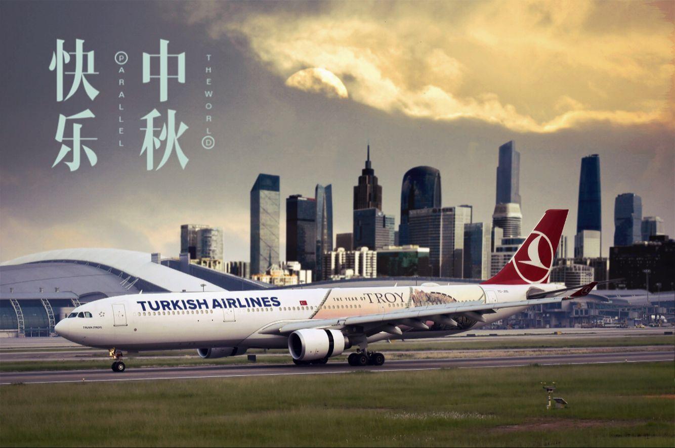 Re:[原创]走近飞机起降点(无尽创意) AIRBUS A330-300 TC-JOG