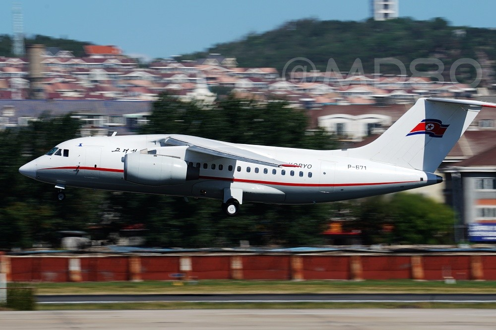 Re:[原创][DLC内场] 今天的DLC有7-8级风 ANTONOV AN-148 P-671 中国大连国际机场