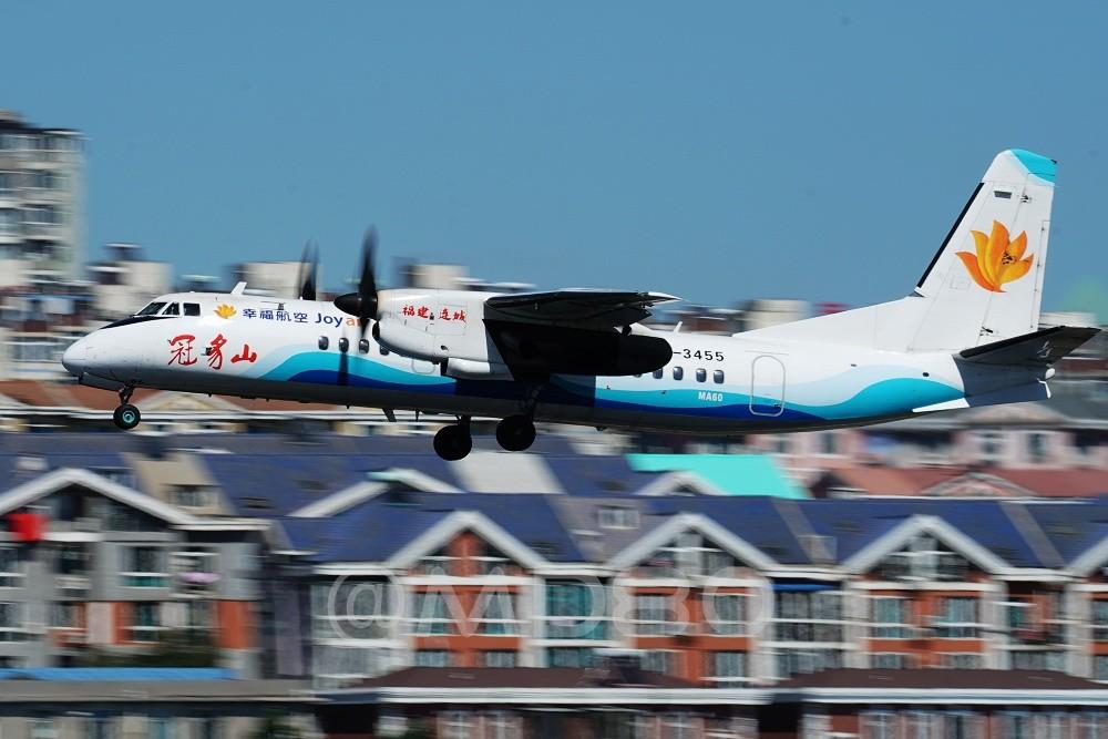 Re:[原创][DLC内场] 今天的DLC有7-8级风 XIAN AIRCRAFT MA 60 B-3455 中国大连国际机场