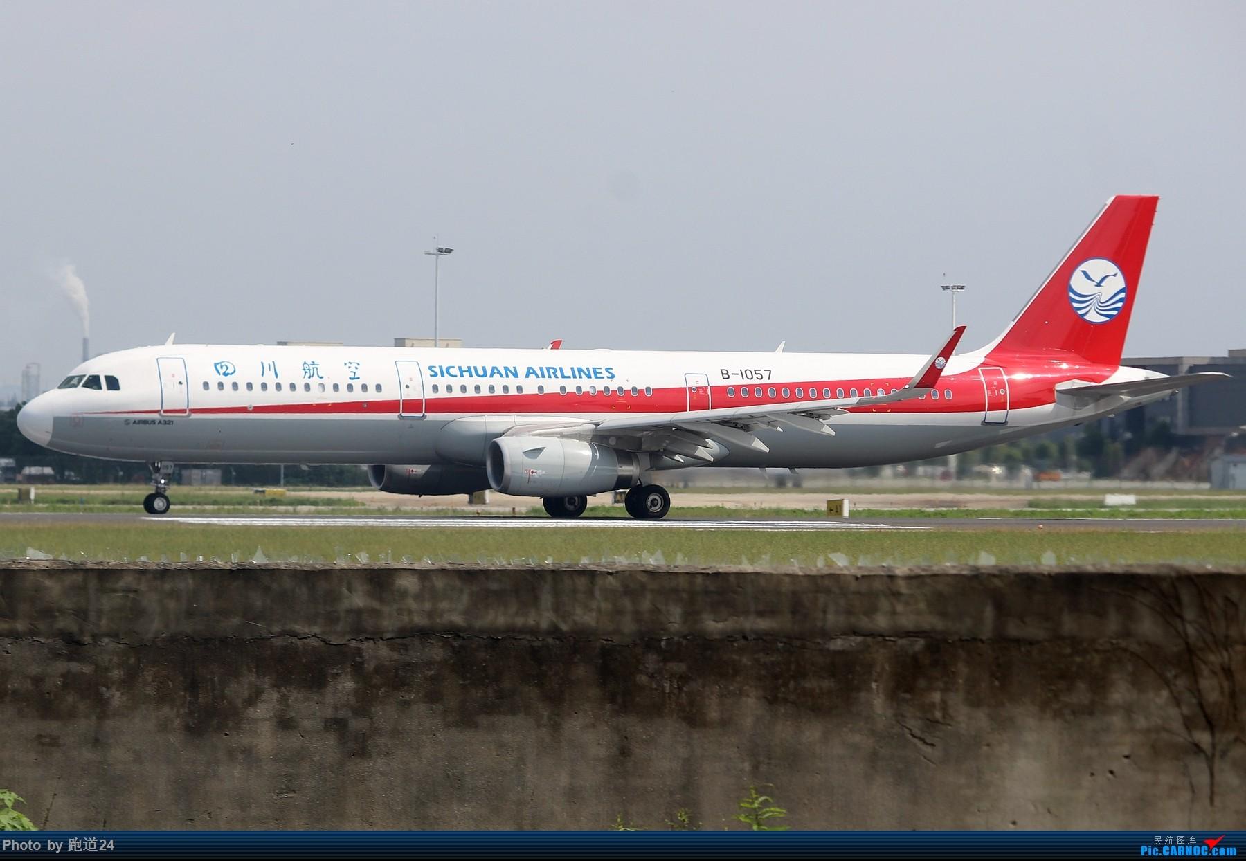 [原创]【多图党】9.16CTU拍机 1800*1200 AIRBUS A321-200 B-1057 中国成都双流国际机场