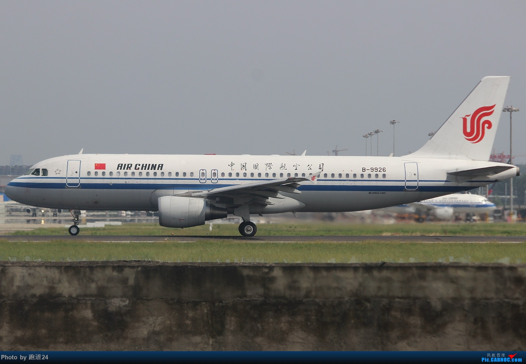 Re:[原创]【多图党】9.16CTU拍机 1800*1200 AIRBUS A320-200 B-9926 中国成都双流国际机场