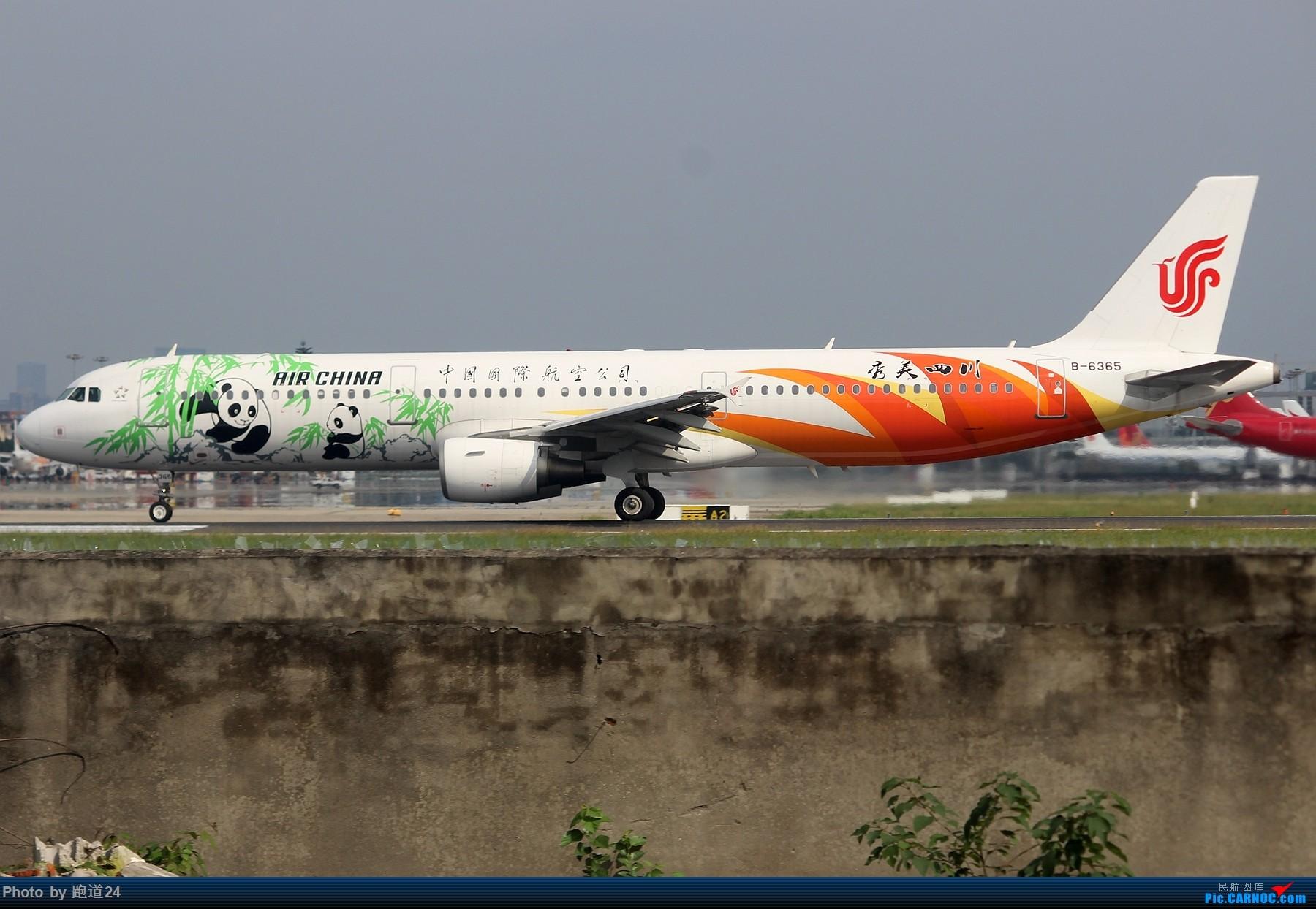 Re:[原创]【多图党】9.16CTU拍机 1800*1200 AIRBUS A321-200 B-6365 中国成都双流国际机场