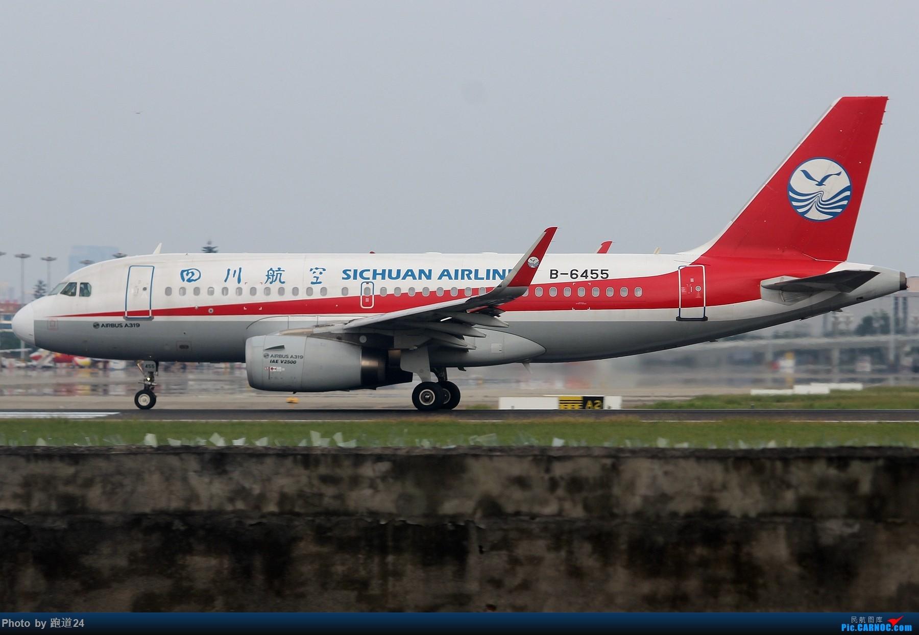 Re:[原创]【多图党】9.16CTU拍机 1800*1200 AIRBUS A319-100 B-6455 中国成都双流国际机场