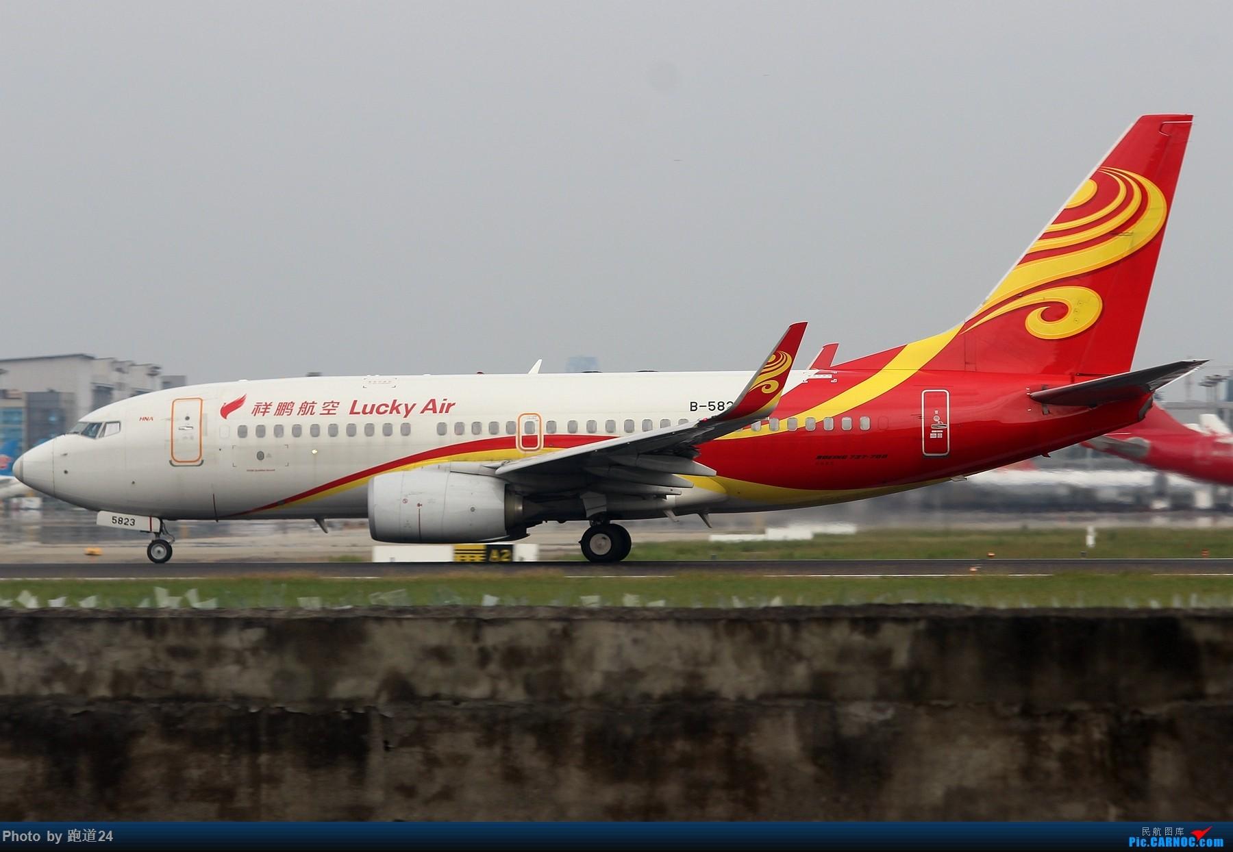 Re:[原创]【多图党】9.16CTU拍机 1800*1200 BOEING 737-700 B-5823 中国成都双流国际机场