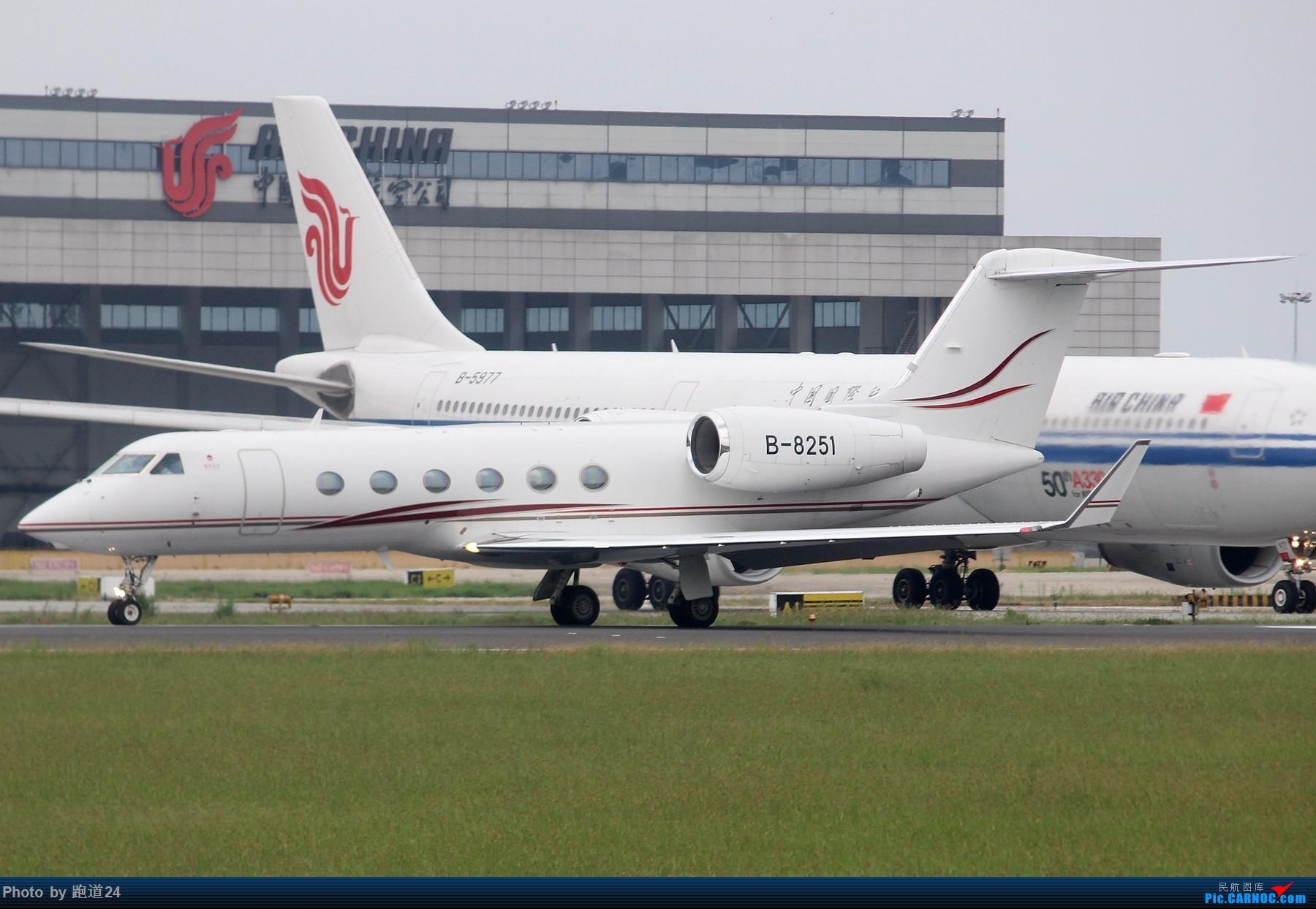 Re:[原创]【多图党】9.16CTU拍机 1800*1200 GULFSTREAM G450 B-8251 中国成都双流国际机场