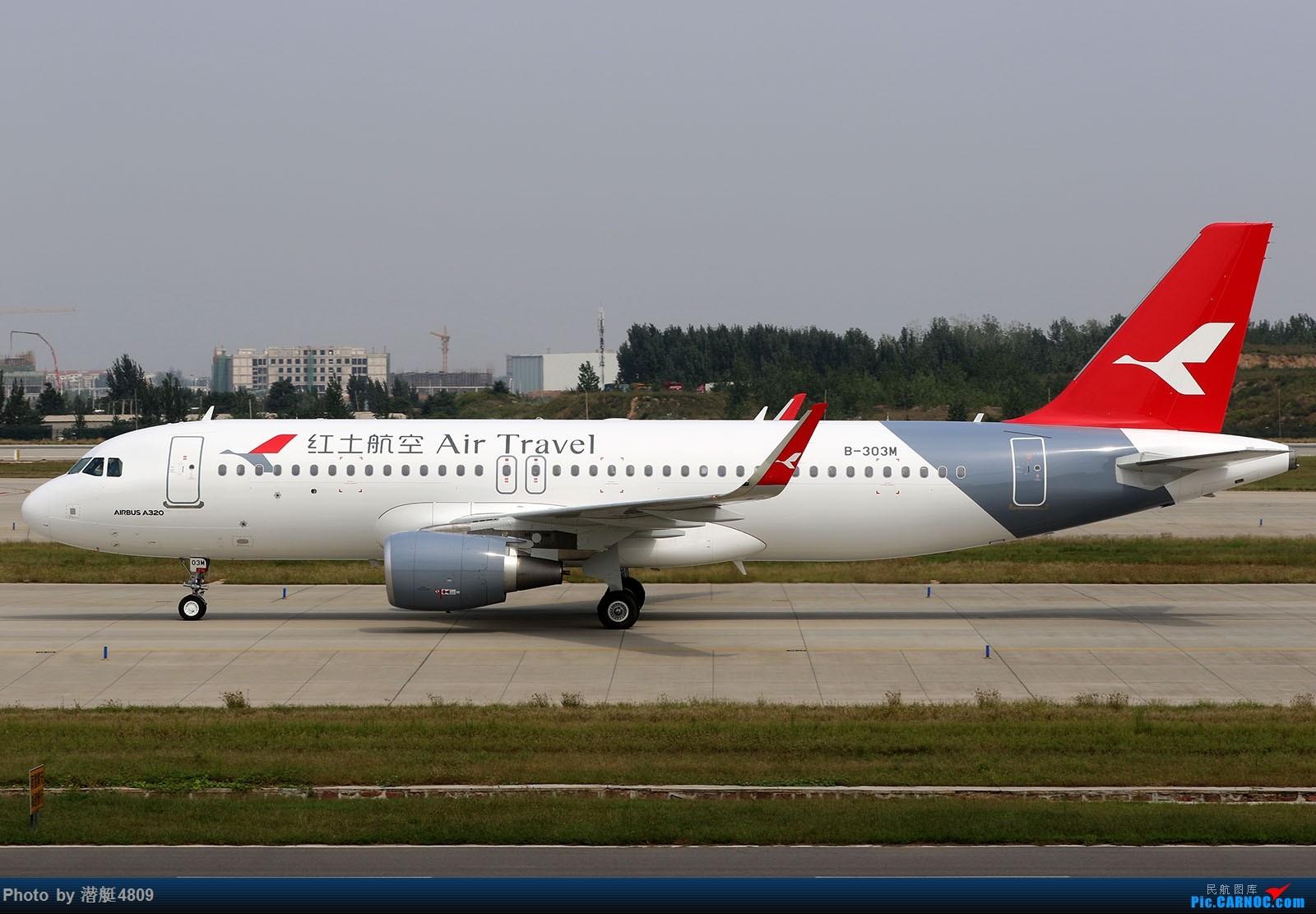 [原创]【郑州飞友会】红士航空第五架全新涂装客机 AIRBUS A320-200 B-303M 中国郑州新郑国际机场