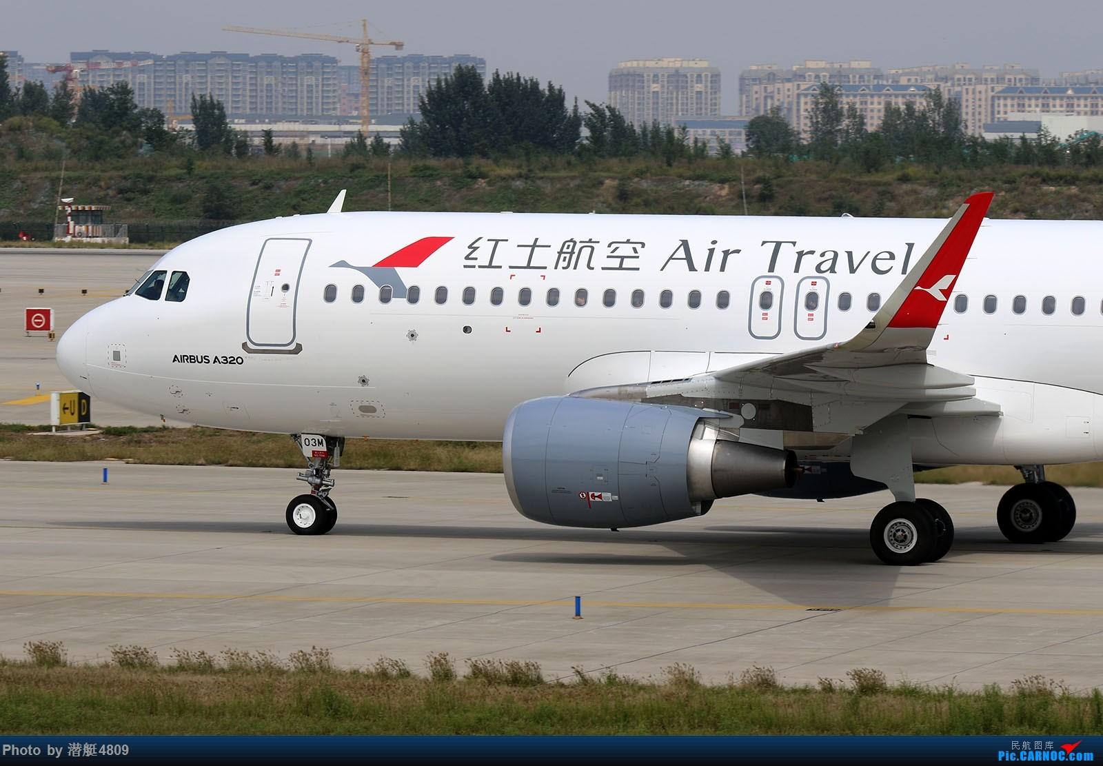 Re:【郑州飞友会】红士航空第五架全新涂装客机 AIRBUS A320-200 B-303M 中国郑州新郑国际机场