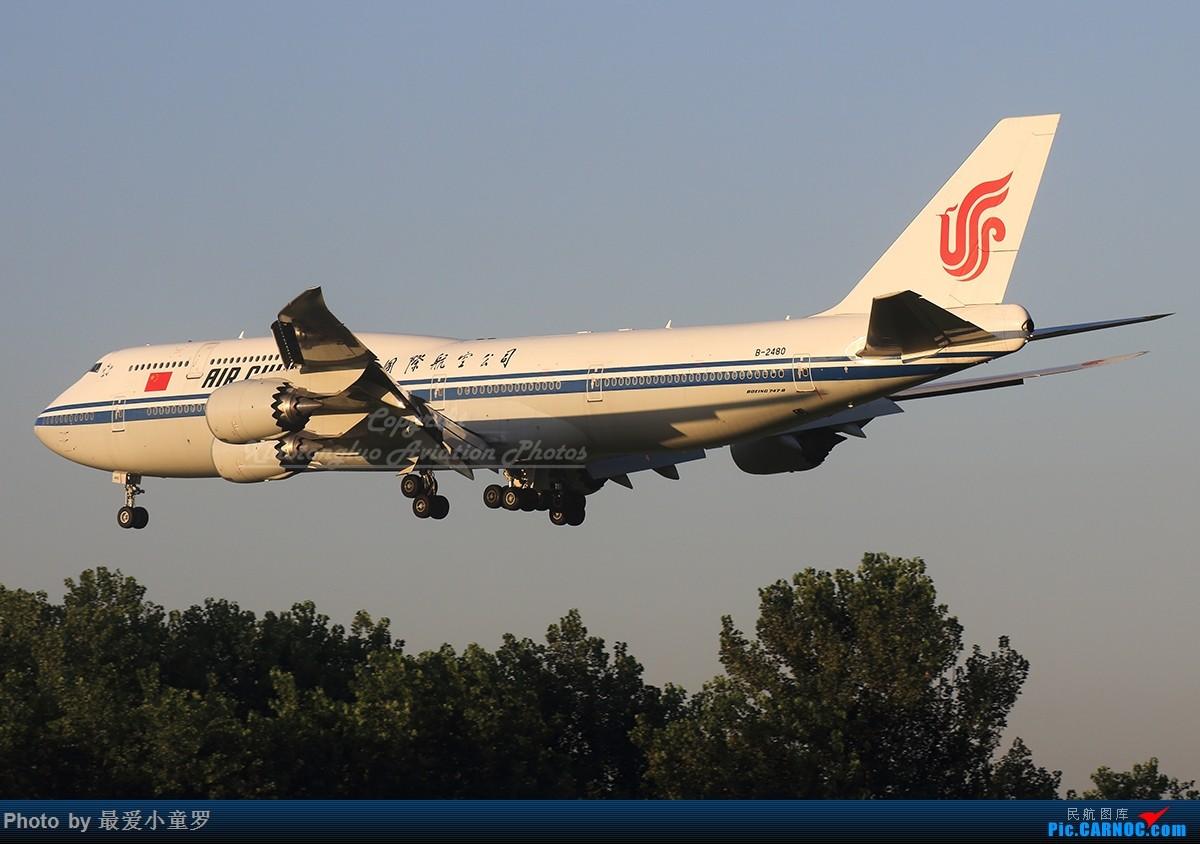 [原创]一图党——晚霞中归来的国航波音747-8 BOEING 747-8I B-2480 中国北京首都国际机场