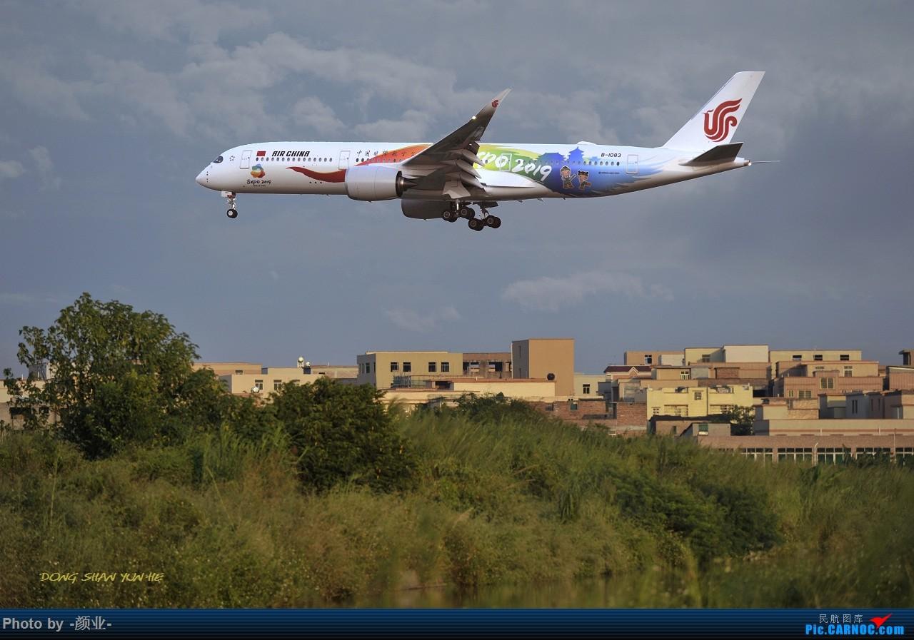 Re:[原创]走近飞机起降点(无尽创意) AIRBUS A350-900 B-1083 中国广州白云国际机场