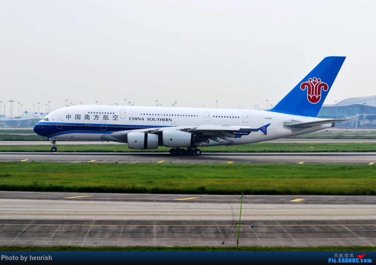 Re:[原创]【肥威的CAN】9月21日,东跑与发发大师常规拍机记录。【 广东青少年拍机小队】【广州,你好!】 AIRBUS A380 B-6140 中国广州白云国际机场