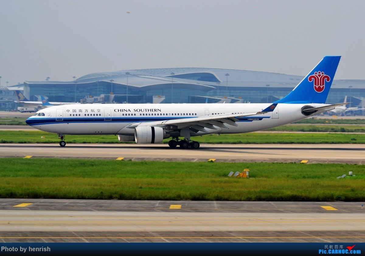 Re:[原创]【肥威的CAN】9月21日,东跑与发发大师常规拍机记录。【 广东青少年拍机小队】【广州,你好!】 AIRBUS A330-200 B-6547 中国广州白云国际机场