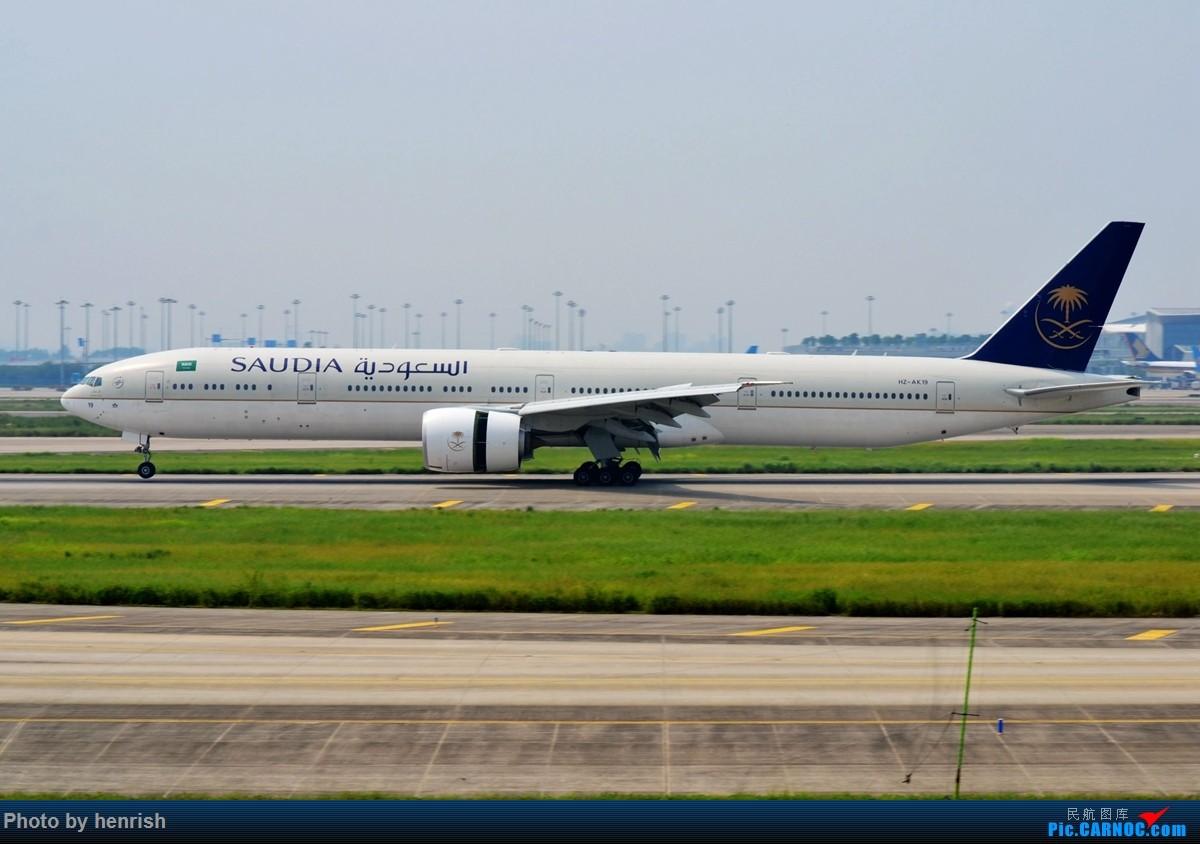 Re:[原创]【肥威的CAN】9月21日,东跑与发发大师常规拍机记录。【 广东青少年拍机小队】【广州,你好!】 BOEING 777-300ER HZ-AK19 中国广州白云国际机场