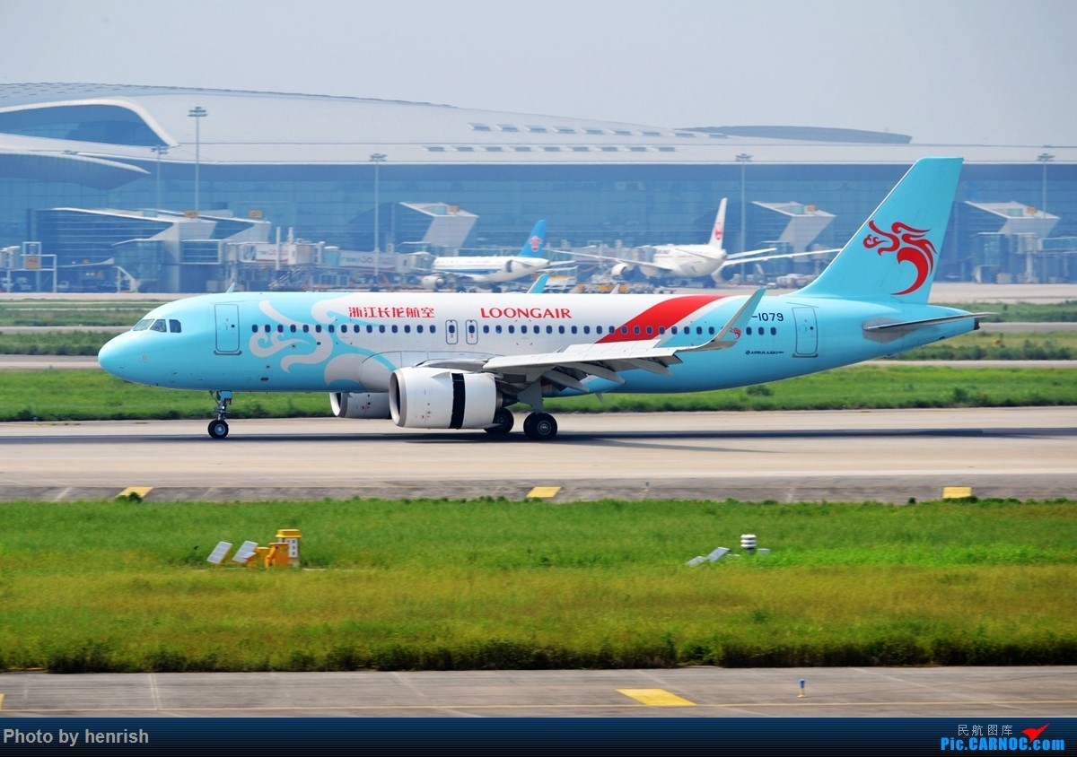 Re:[原创]【肥威的CAN】9月21日,东跑与发发大师常规拍机记录。【 广东青少年拍机小队】【广州,你好!】 AIRBUS A320NEO B-1079 中国广州白云国际机场