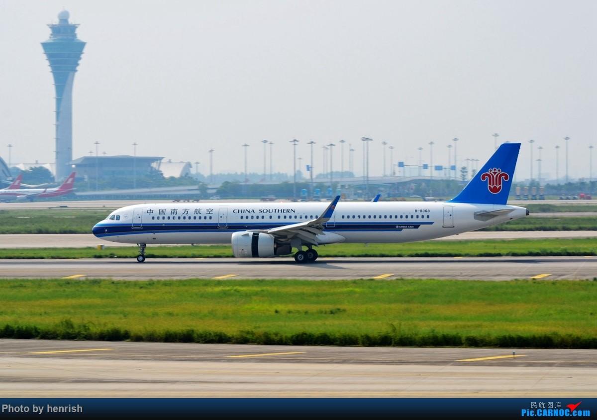 Re:[原创]【肥威的CAN】9月21日,东跑与发发大师常规拍机记录。【 广东青少年拍机小队】【广州,你好!】 AIRBUS A321NEO B-8368 中国广州白云国际机场