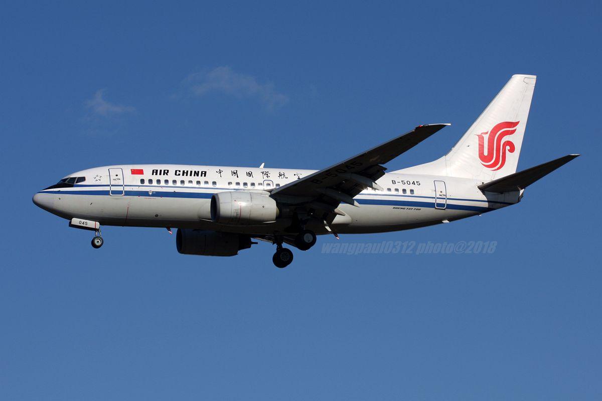 Re:[原创]再不贴图就堕落成一名伪飞友了,国庆节的八卦台 BOEING 737-700 B-5045 中国北京首都国际机场