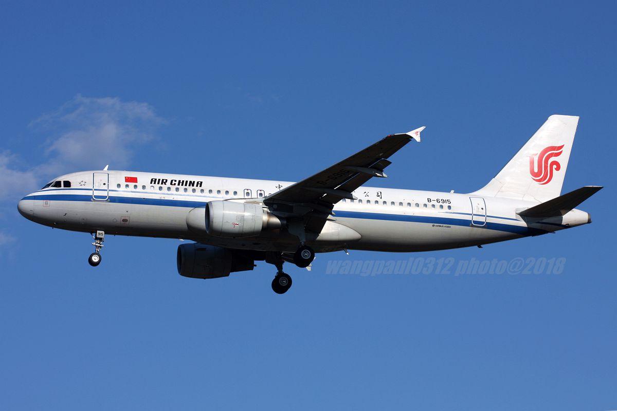 Re:[原创]再不贴图就堕落成一名伪飞友了,国庆节的八卦台 AIRBUS A320-200 B-6915 北京首都国际机场
