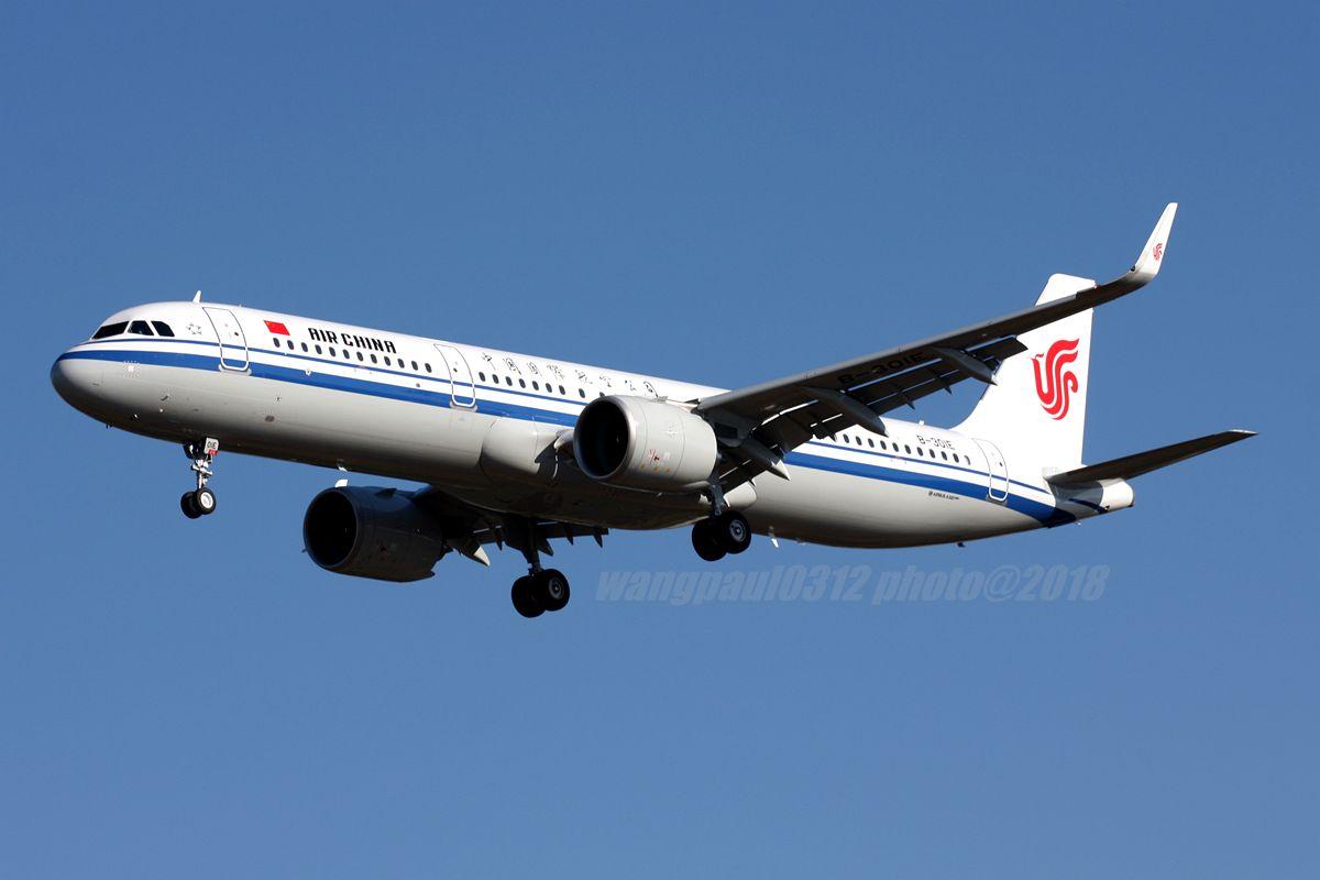 Re:[原创]再不贴图就堕落成一名伪飞友了,国庆节的八卦台 AIRBUS A321NEO B-301E 中国北京首都国际机场