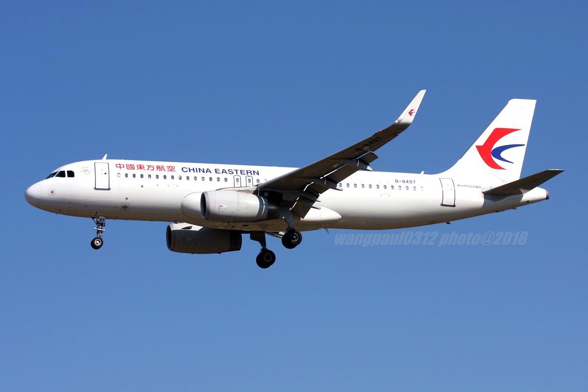 Re:[原创]再不贴图就堕落成一名伪飞友了,国庆节的八卦台 AIRBUS A320-200 B-8497 中国北京首都国际机场
