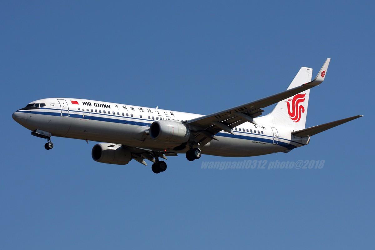 Re:[原创]再不贴图就堕落成一名伪飞友了,国庆节的八卦台 BOEING 737-800 B-7181 北京首都国际机场