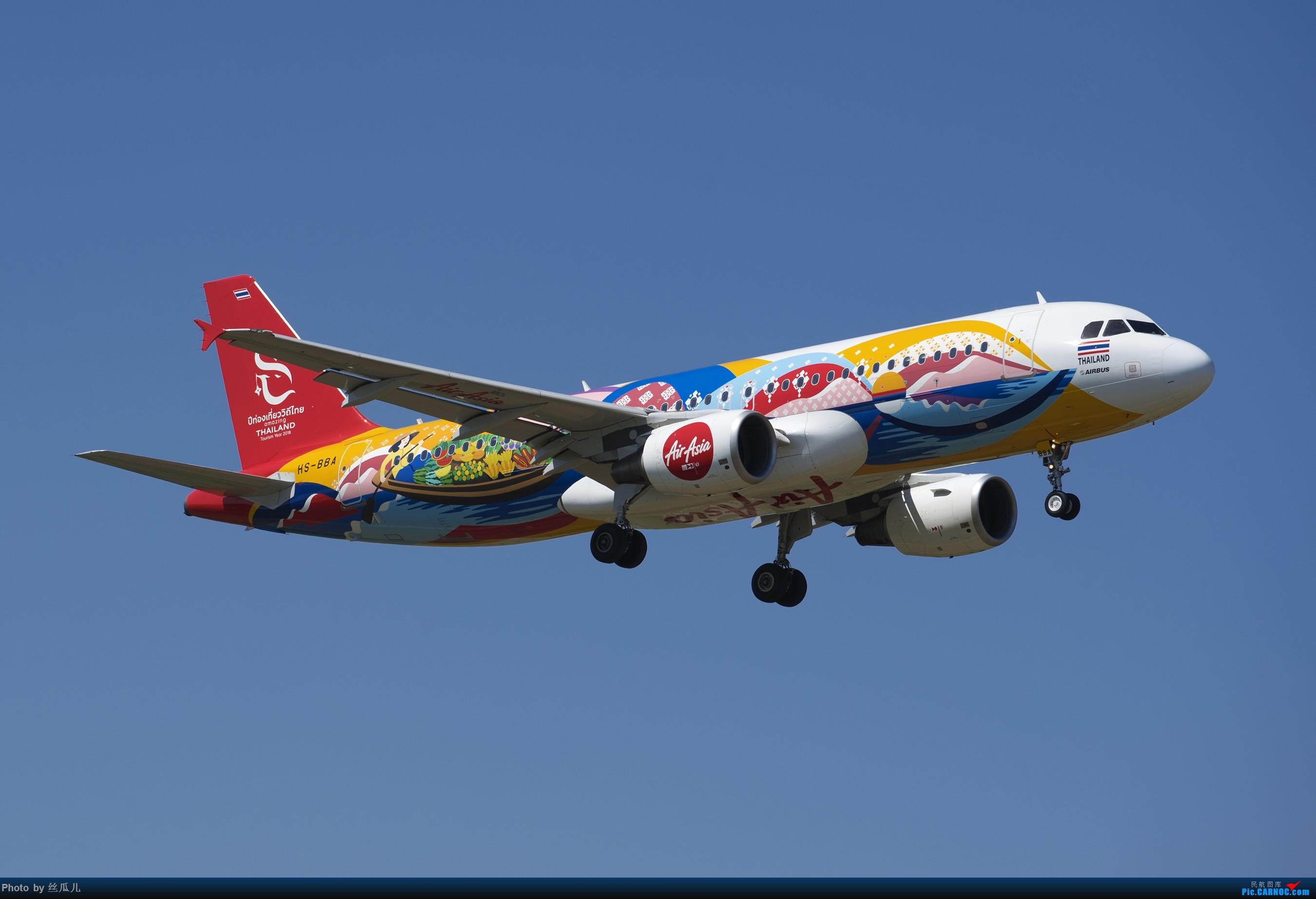 [原创]【徘徊在HGH的丝瓜】打个花机迎国庆 AIRBUS A320-200 HS-BBA 中国杭州萧山国际机场