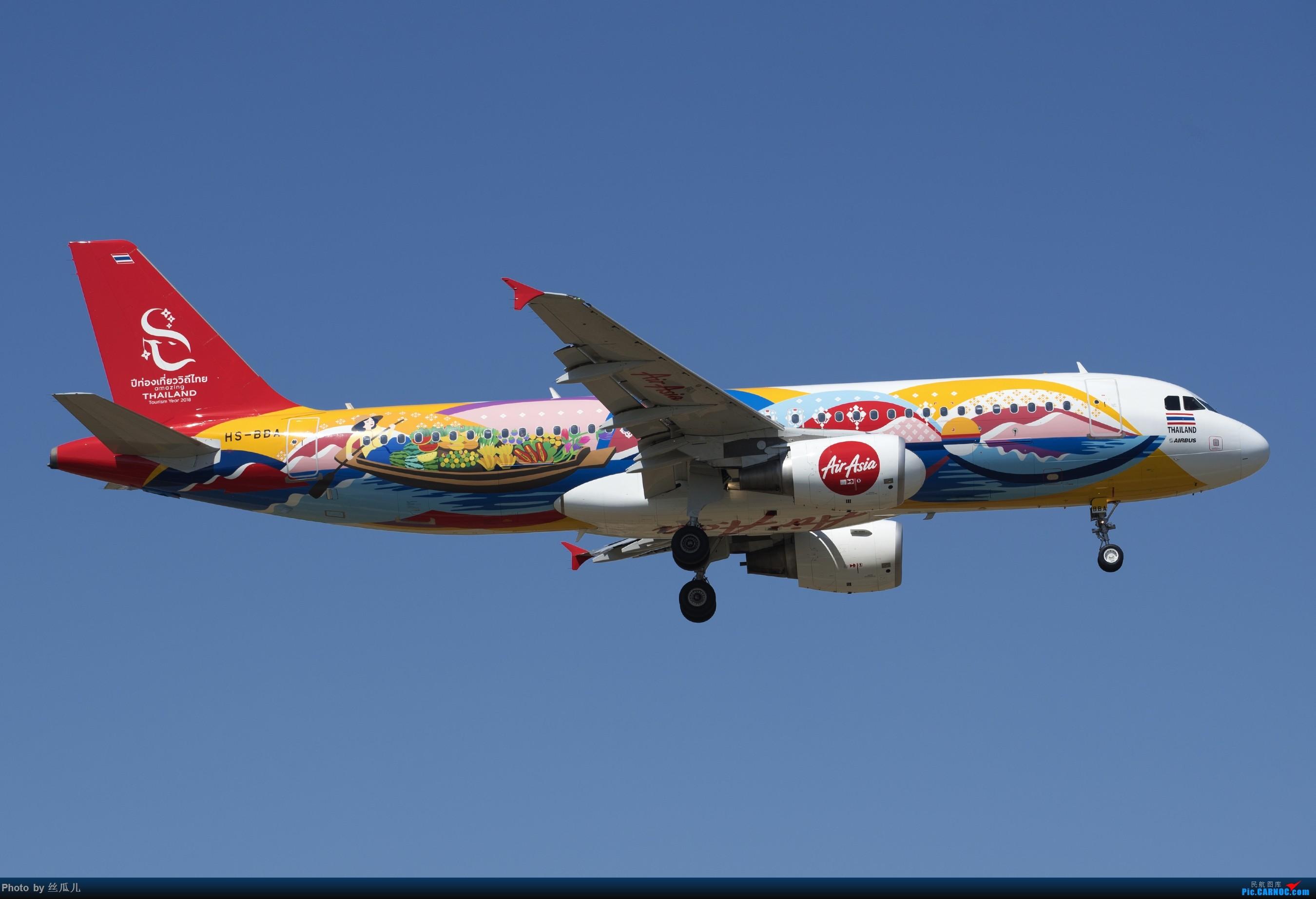 Re:[原创]【徘徊在HGH的丝瓜】打个花机迎国庆 AIRBUS A320-200 HS-BBA 中国杭州萧山国际机场