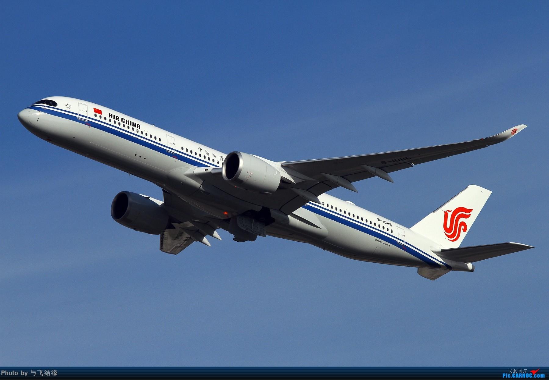Re:【一机型多图】国航空客Airbus A350-900/B-1083/B-1085/B-1086. AIRBUS A350-900 B-1086 中国北京首都国际机场