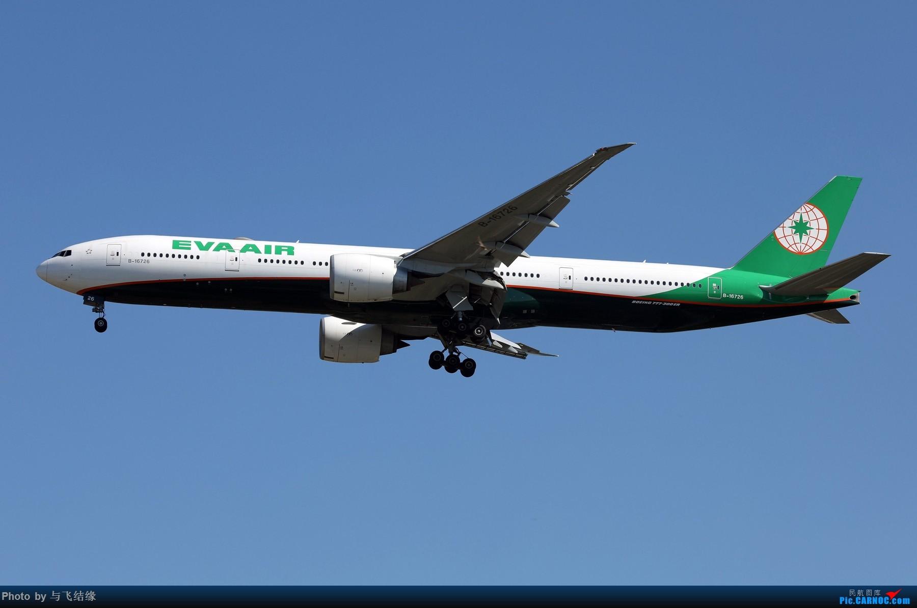 [原创]波音777-300ER图一组! BOEING 777-300ER B-16726 中国北京首都国际机场