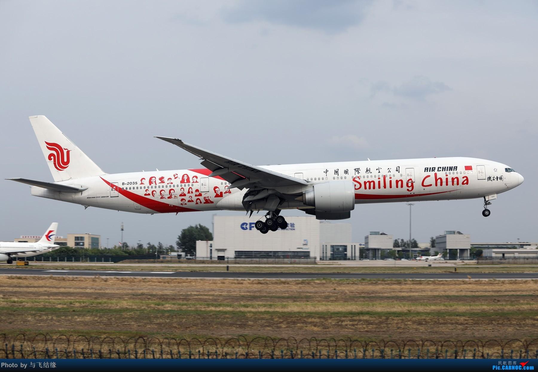 Re:[原创]波音777-300ER图一组! BOEING 777-300ER B-2035 中国北京首都国际机场