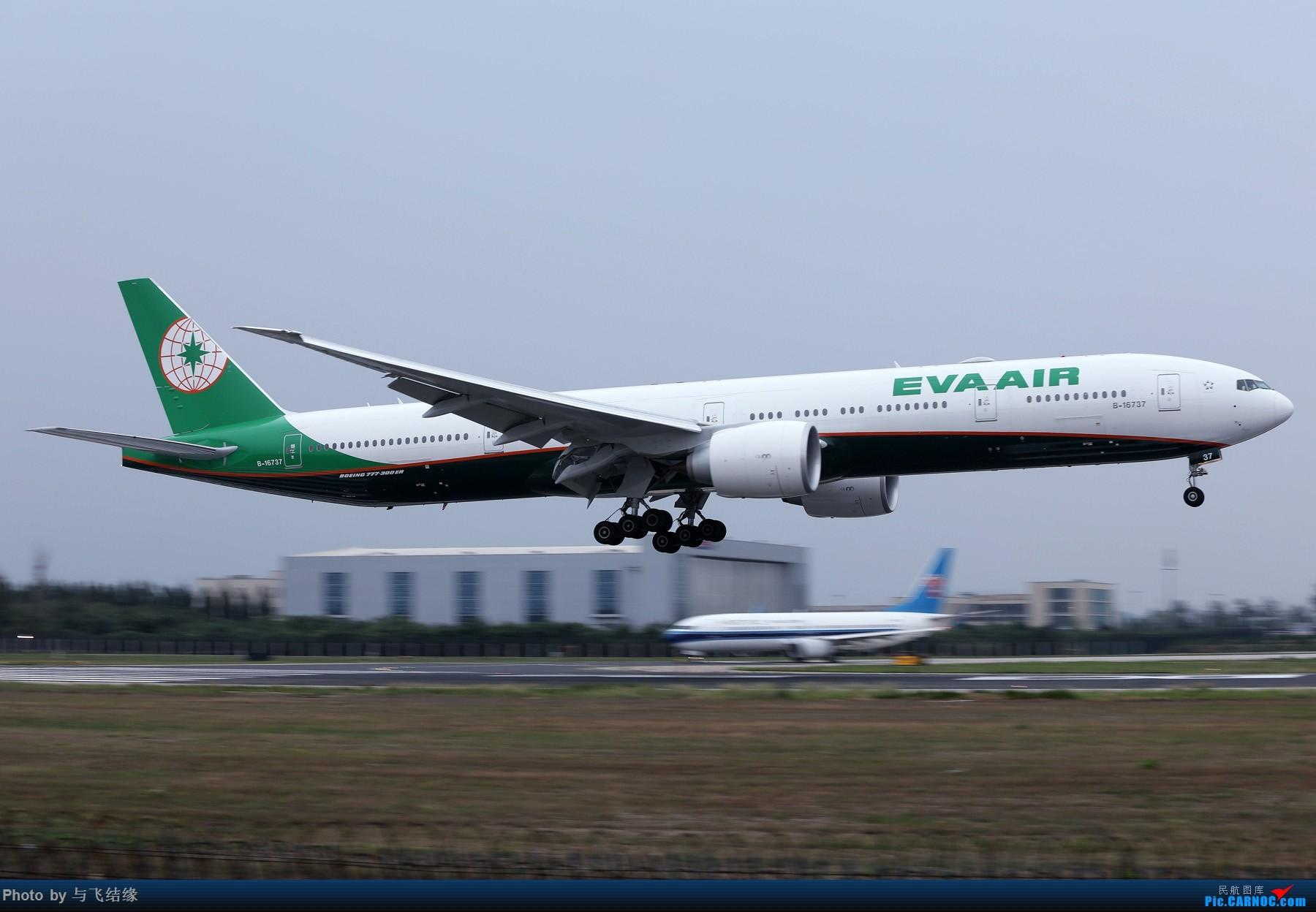 Re:波音777-300ER图一组! BOEING 777-300ER B-16737 中国北京首都国际机场