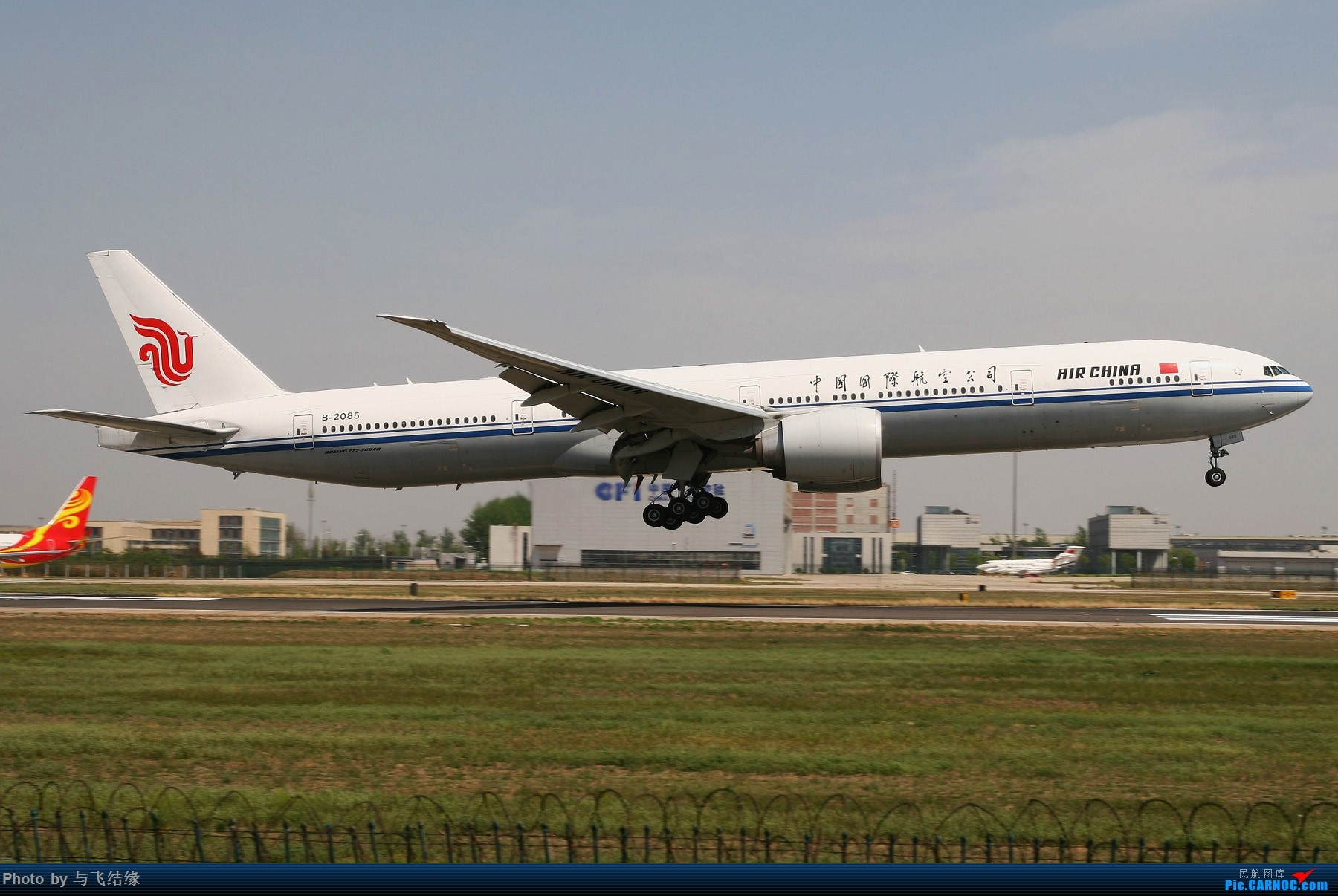 Re:[原创]波音777-300ER图一组! BOEING 777-300ER B-2085 中国北京首都国际机场
