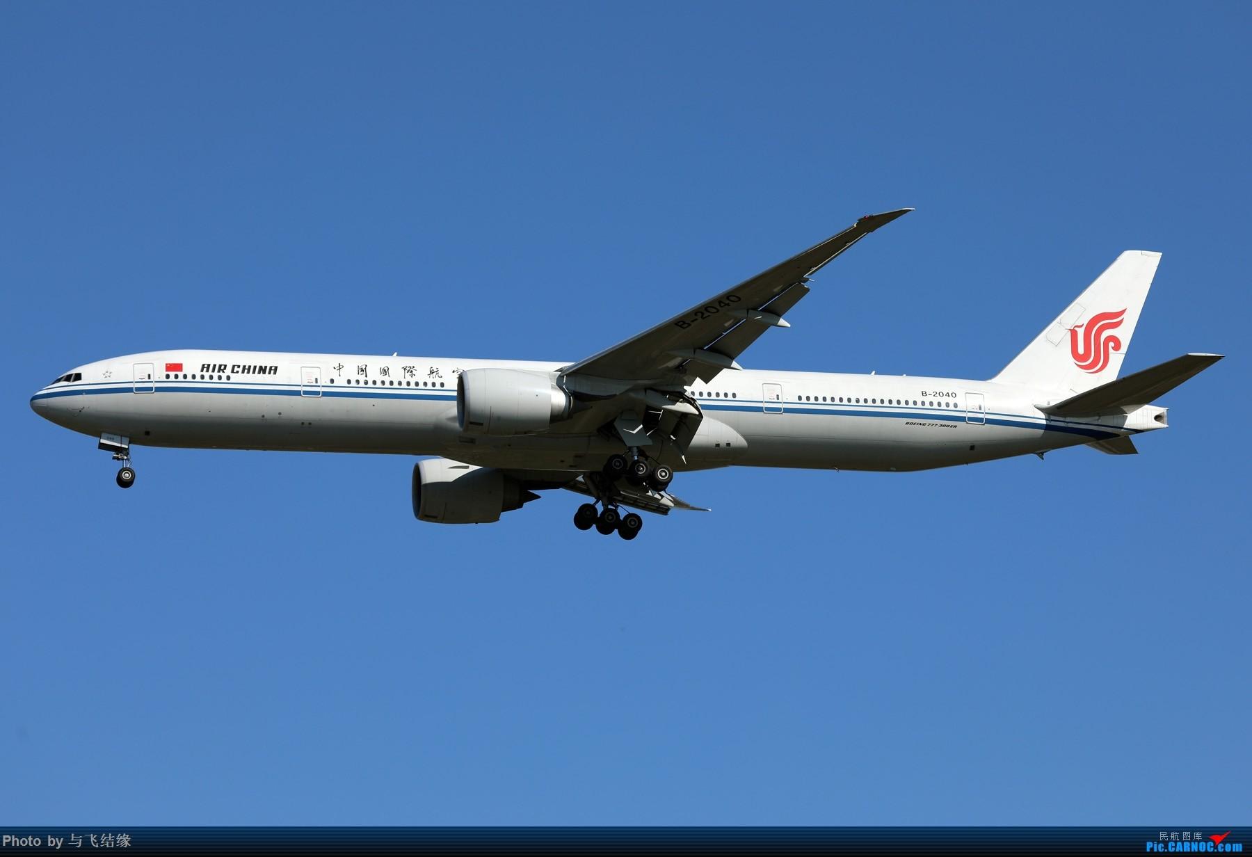 Re:[原创]波音777-300ER图一组! BOEING 777-300ER B-2040 中国北京首都国际机场