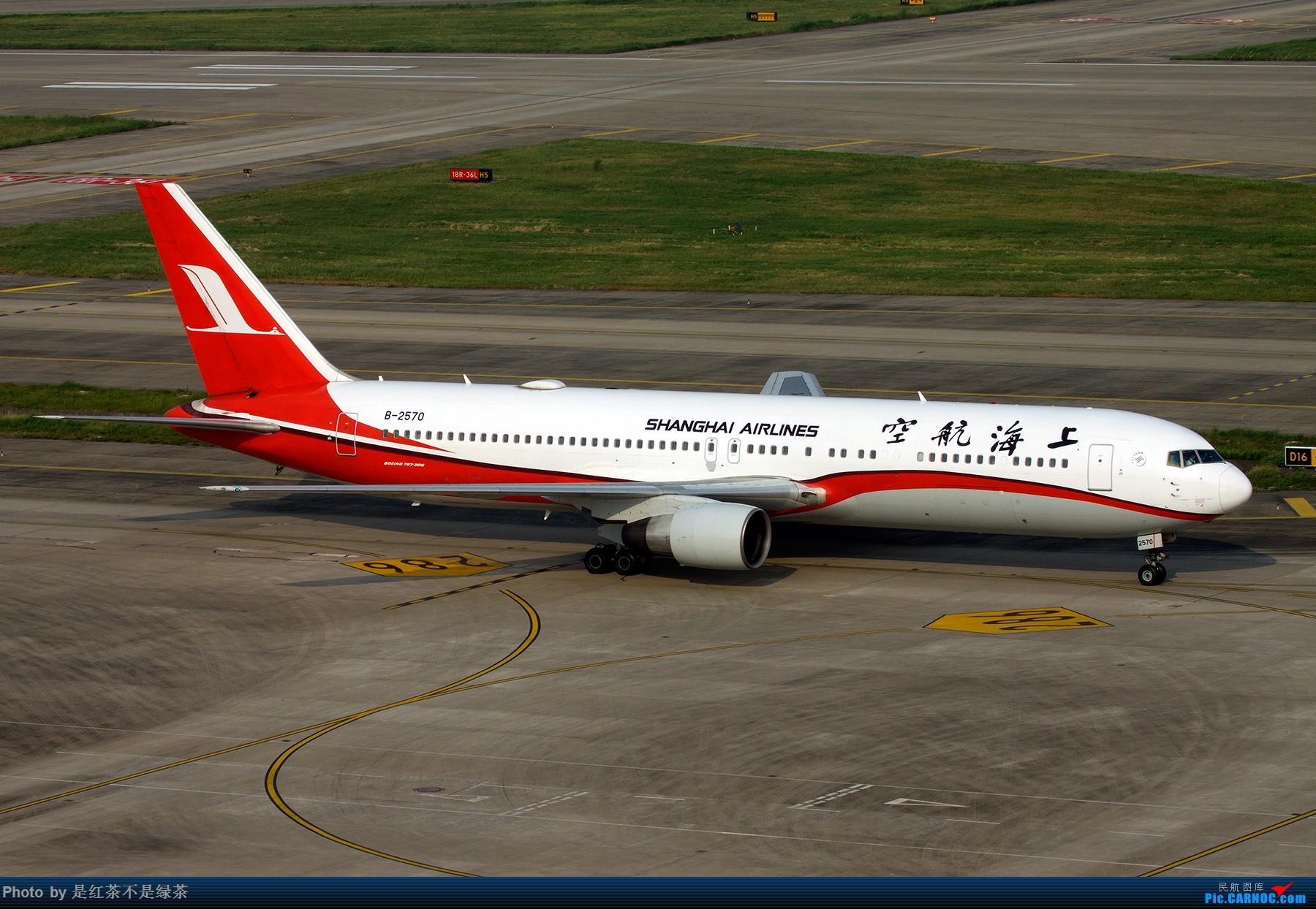 [原创]【红茶拍机】25年相伴,上航感谢有你!欢送中国最后一架767客机退出运营! BOEING 767-300 B-2570 中国上海虹桥国际机场