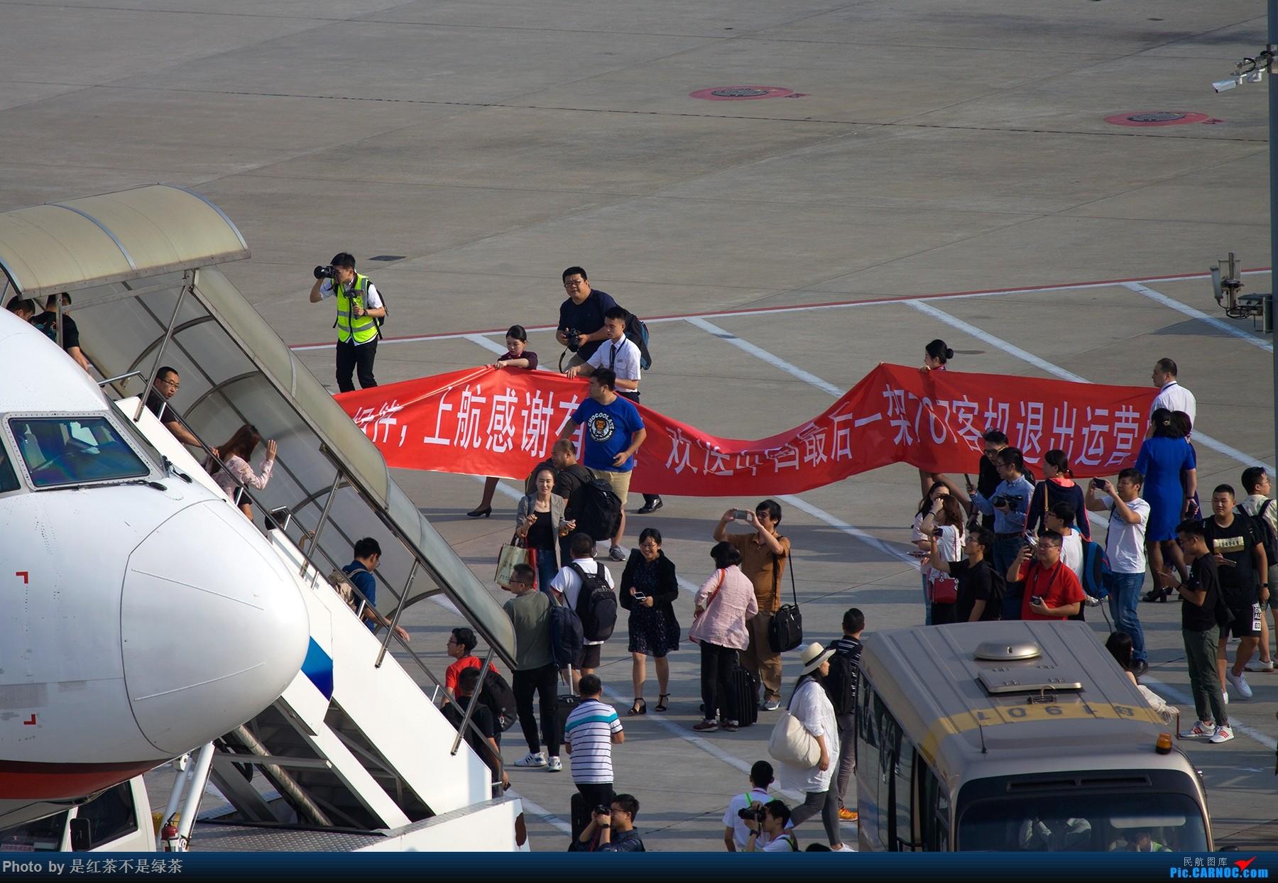 Re:[原创]【红茶拍机】25年相伴,上航感谢有你!欢送中国最后一架767客机退出运营! BOEING 767-300 B-2570 中国上海虹桥国际机场